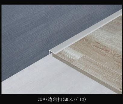 木地板扣条系列