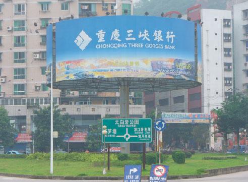万州大桥红光转盘圆形广告牌-客户案例-万州户外广告