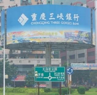万州大桥红光转盘圆形广告牌