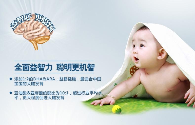 荷兰朵婴幼儿羊奶粉a段(1段)