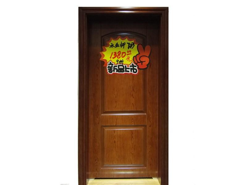 水曲柳室内门
