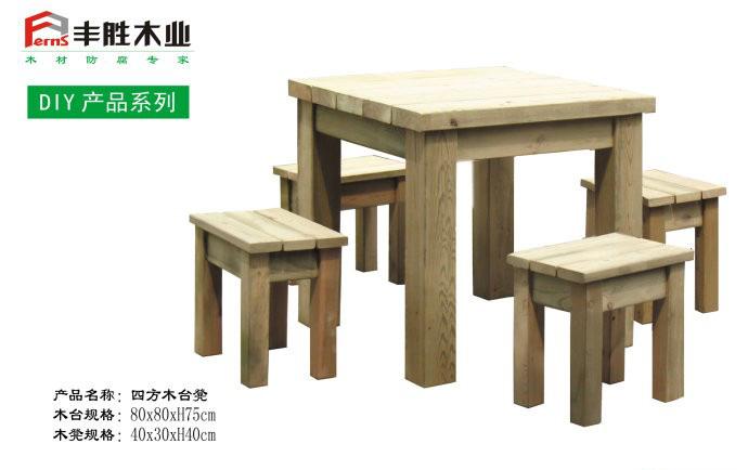 防腐木台凳