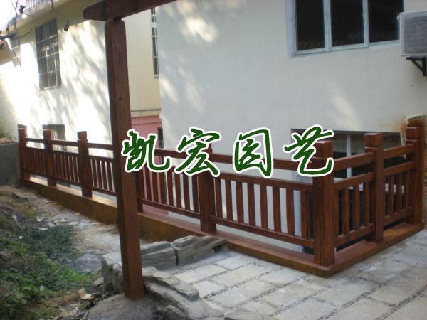 仿木栏杆-重庆园艺 万州园艺 万州凯宏园艺
